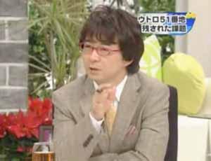 本村健太郎の画像 p1_13